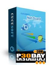 نرم افزار رایگان مدیریت پهنای باند اینترنت Cucusoft Net Guard 2.0.1.1