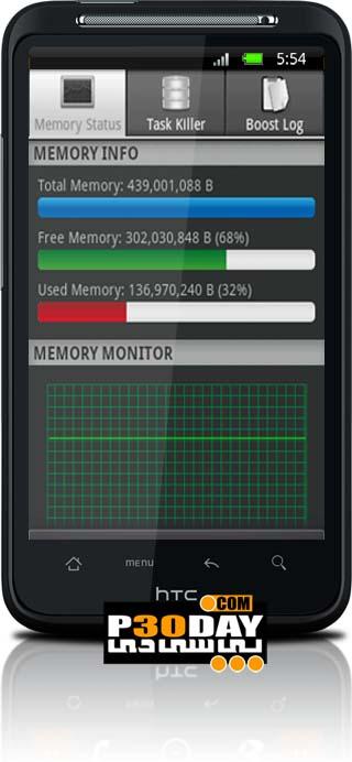 نرم افزار بهینه سازی رم گوشی Memory Booster RAM Optimizer v4.0 آندروید