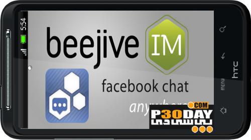 ورود به فیس بوک توسط Beejive IM for Facebook Chat v3.5.7 مخصوص آندروید