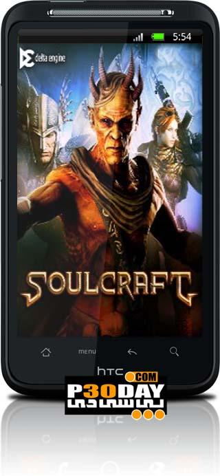 دانلود بازی استراتژیک و بسیار زیبای SoulCraft THD v0.5.6 آندروید