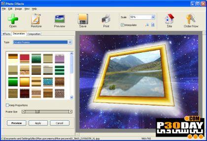 برنامه افکت گذاری و طراحی تصاویر AMS Software Photo Effects 3.15