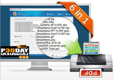دانلود نرم افزار تبدیل اسناد به PDF با Nemo All To PDF v4.0.0.1