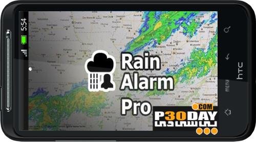 دانلود ویجت هشدار باران Rain Alarm Pro v3.4.11 مخصوص آندروید