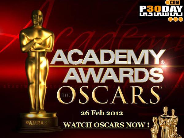 دانلود مراسم اسکار 2012 به صورت کامل - Oscar 2012