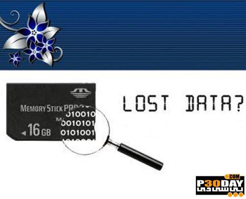 دانلود DM Disk Editor and Data Recovery v3.6.0.770 FINAL - برنامه بازیابی اطلاعات