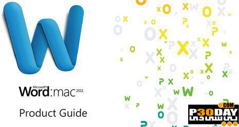 نرم افزار قدرتمند ورد Microsoft Word for Mac 2011 برای سیستم عامل Mac
