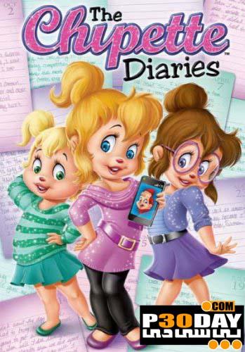 دانلود انیمیشن The Chipette Diaries 2012 با لینک مستقیم