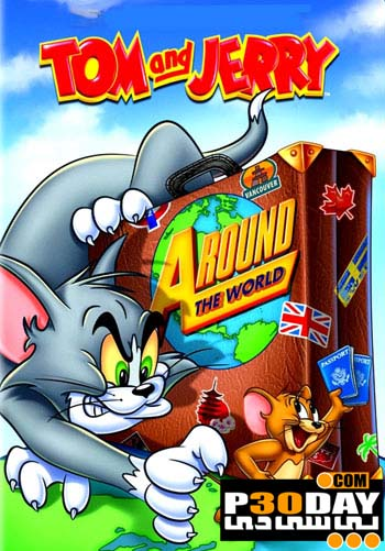 دانلود انیمیشن Tom and Jerry Around The World 2012 با لینک مستقیم
