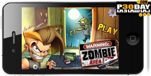 دانلود بازی اکشن و مهیج Zombie Area v1.0 آیفون