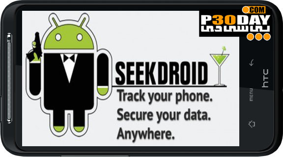 دانلود نرم افزار ضد سرقت SeekDroid V1.7.4 آندروید