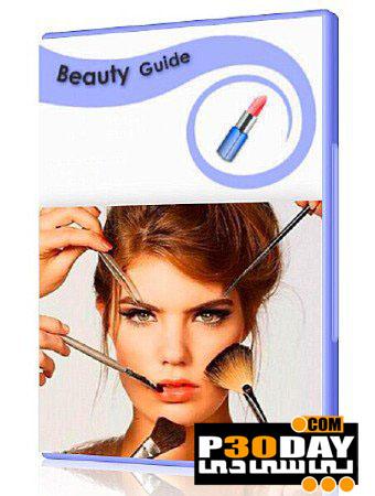 دانلود نرم افزار رتوش ساده عکس ها Beauty Guide 2.2.8