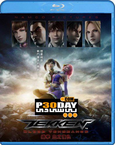 دانلود انیمیشن Tekken: Blood Vengeance 2011