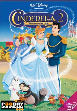 دانلود انیمیشن Cinderella II – Dreams Come True 2002