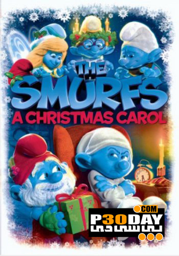 دانلود انیمیشن The Smurfs A Christmas Carol 2011