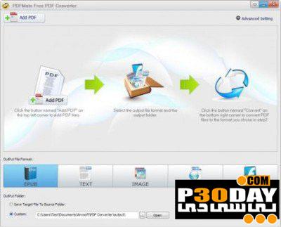 نرم افزار مبدل قدرتمند PDF با PDFMate PDF Converter v1.30 Portable