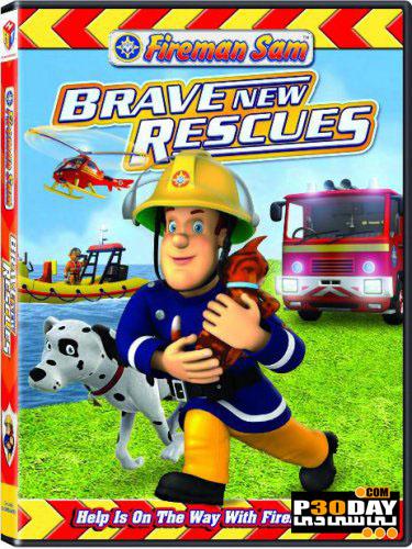 دانلود انمیشن Fireman Sam Brave New Rescues 2011