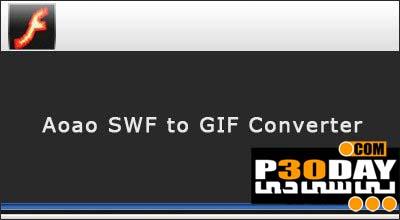 دانلود نرم افزار تبدیل فلش به انیمیشن Aoao SWF to GIF Converter 2.8