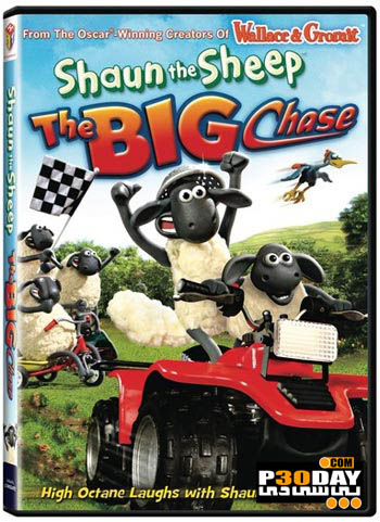 دانلود انیمیشن Shaun the Sheep The Big Chase 2011
