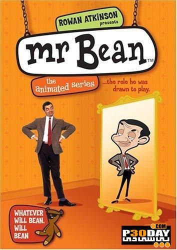 دانلود مجموعه کارتونی مستربین Mr. Bean: The Animated Series فصل چهارم