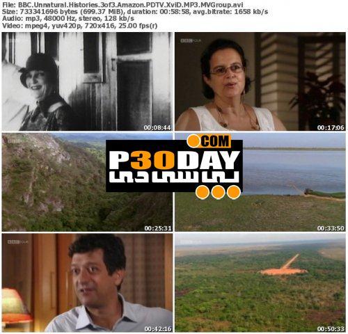فیلم مستند بی نظیر حیات وحش های جهان BBC Unnatural Histories 2011