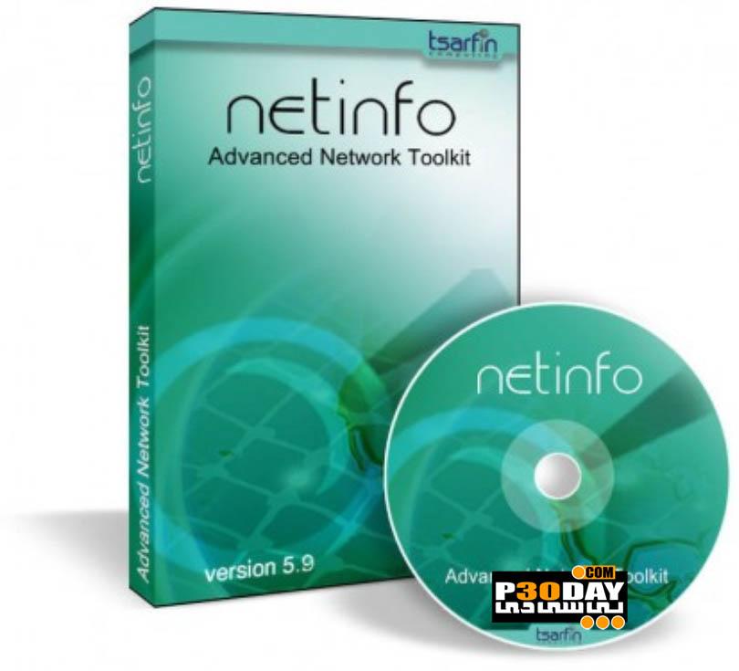 دانلود نرم افزار مدیریت حرفه ای شبکه Tsarfin NetInfo 8.0 Build 1111