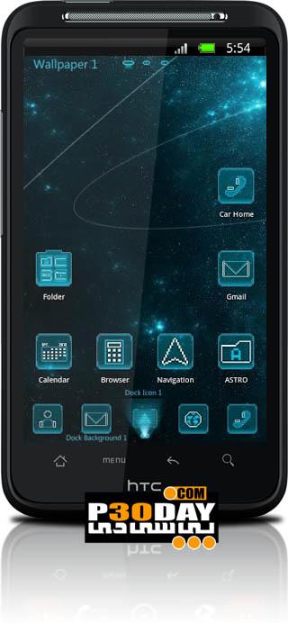 تم فوق العاده زیبای آب Hologram Blue Go Launcher Theme v1.0 آندروید