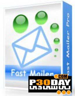 دانلود نرم افزار مدیریت ایمیل ها Fast Mailer PRO v6.8