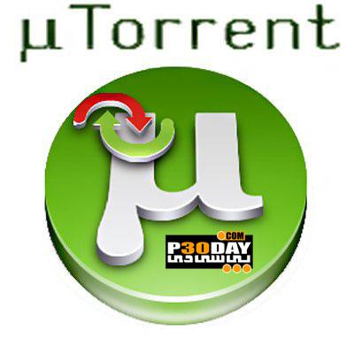 نرم افزار سرعت بخشیدن به برنامه تورنت uTorrent Turbo Accelerator 2.1.0