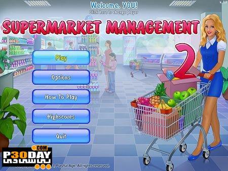 دانلود بازی مدیریت فروشگاه Supermarket Management 2 Final Portable