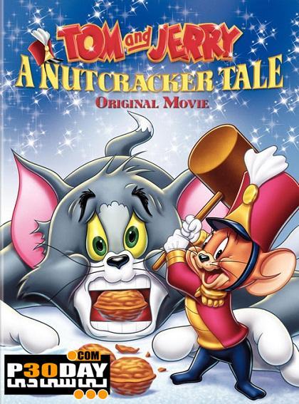 دانلود انیمیشن Tom and Jerry: A Nutcracker Tale: 2007