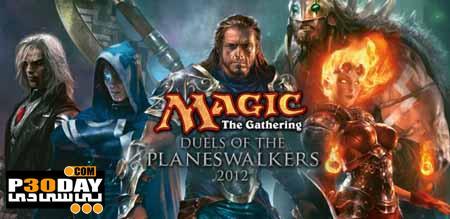 بازی کارت Magic The Gathering Duels of the Planeswalkers 2012 SE v1.0r49