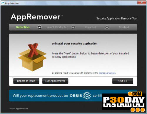 دانلود نرم افزار حذف کامل آنتی ویروس ها AppRemover 3.0 Portable