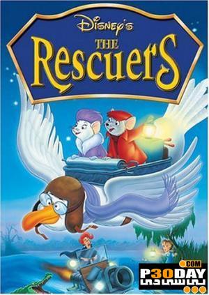 دانلود انیمیشن زیبا و خاطره انگیز The Rescuers 1977