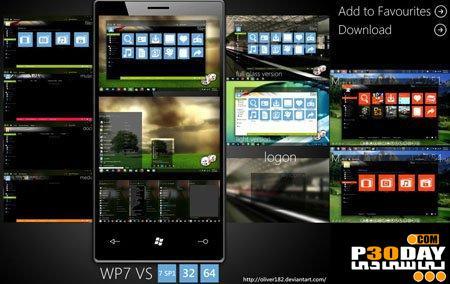 دانلود تم ویندوز فون 7 ویندوز سون WP7 Mango VS - Themes For Windows 7