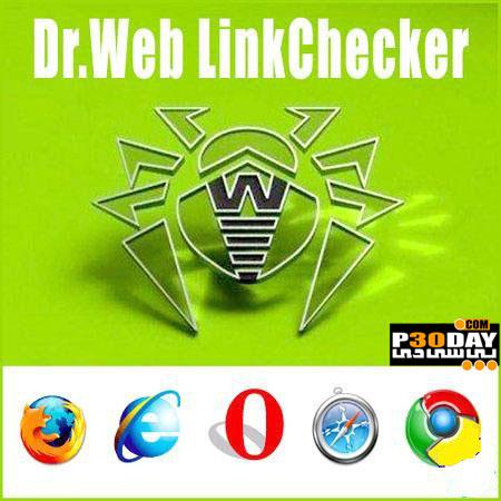 افزونه چک کردن لینک ها برای تمام مرورگرها Dr.Web LinkChecker 2.54
