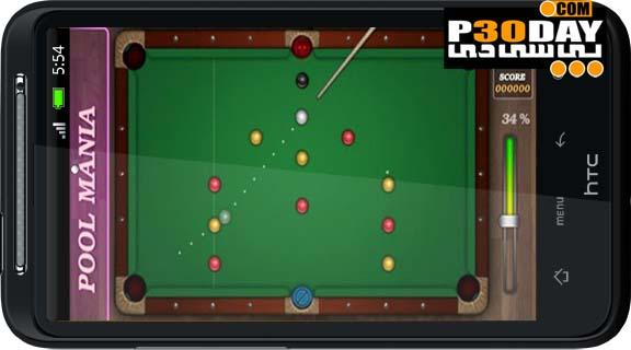 دانلود بازی بسیار زیبا و جذاب بیلیارد Pool Mania v1.4 آندروید