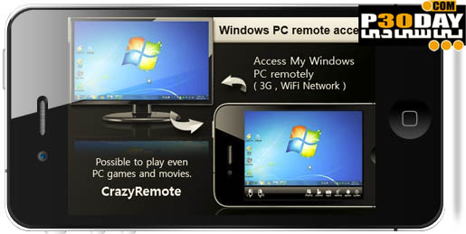 دانلود نرم افزار کنترل کامپیوتر از راه دور CrazyRemote Pro v2.3.1 آیفون