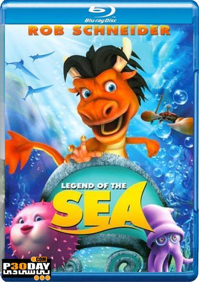 دانلود انیمیشن بسیار زیبای Legend Of The Seas 2012