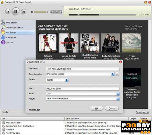 برنامه دانلود موزیک از اینترنت Super MP3 Download 4.7.8.6 Portable