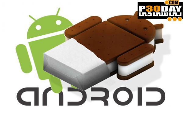 شبیه سازی آندروید 4.0 بر روی کامپیوتر با ANDROID v4.0 Ice Cream Sandwich for Virtual Box