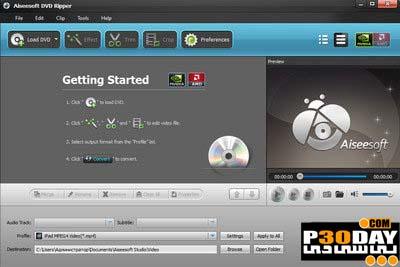 دانلود نرم افزار کپی و ریپ DVD با Aiseesoft DVD Ripper 6.2.26