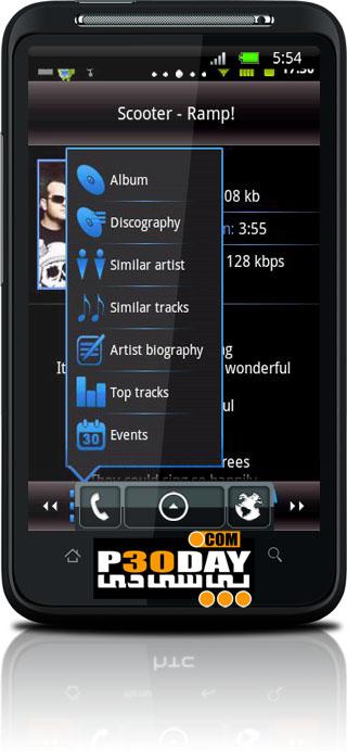 جستجو و دانلود موزیک در آندروید Mp3 downloader Pro 1.4
