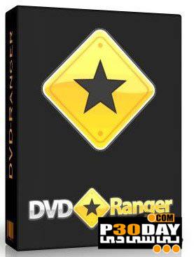 دانلود نرم افزار کپی سریع DVD با DVD-Ranger 5.0.1.0