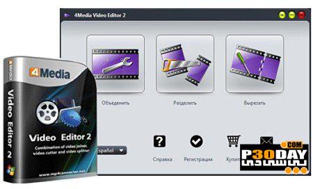 دانلود نرم افزار ویرایش سریع ویدیوها 4Media Video Editor 2.1.1.0901
