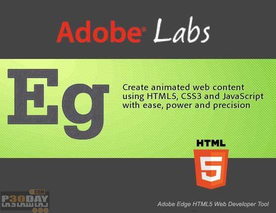 طراحی محتوی وب انیمیشن با نرم افزار Adobe Edge Preview v5.1