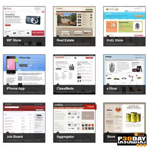 دانلود Incomedia WebSite X5 Professional v17.1.2.0 - طراحی حرفه ای صفحات وب