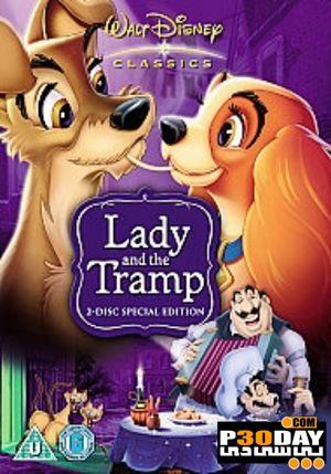 دانلود کارتون بانو و ولگرد Lady and the Tramp 1955