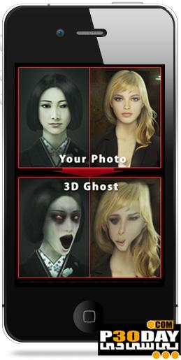 دانلود نرم افزار ویرایش تصاویر در گوشی HauntedFace v3.23 آیفون