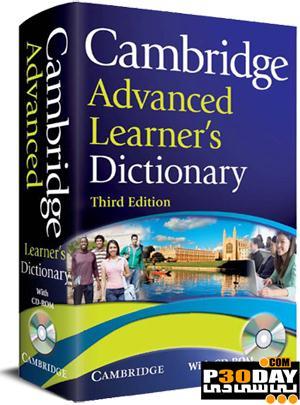 دانلود دیکشنری انگلیسی Cambridge Advanced Learner's Dictionary 3rd Edition