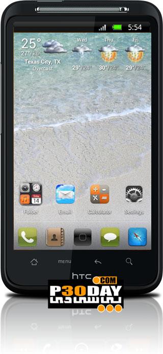 دانلود تم فوق العاده زیبای آیفون iPhoned HD Apex Theme v1.0 آندروید